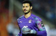 حراسة المرمى محمد الشناوي يشارك بتدريبات تأهيلية مع المنتخب بعد الاطمئنان على حالته