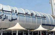 شركة مصر للطيران : تنقل غدا 8884 آلاف راكبا على متن 81 رحلة دولية وداخلية