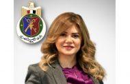 ترشح نورا أورخان لمنصب عضو مجلس إدارة نادي الصيد المصري