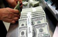 أسعار الدولار في البنوك اليوم السبت 9-10-2021