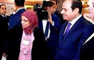 الرئيس عبد الفتاح السيسي يفتتح معرض تراثنا للحرف اليدوية والمنتجات التراثية في دورته الثالثة