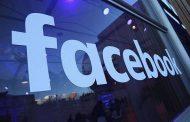 منصة فيسبوك : إطلاق موارد وأدوات وبرمجة جديدة للصحة النفسية