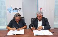 ليدز إيكو توقع مذكرة تفاهم مع شركة كفوري للهندسة والمقاولات لتوفير أحدث التقنيات لقطاع البناء