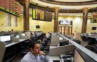 أسعار الأسهم بالبورصة المصرية اليوم الأربعاء 13 أكتوبر 2021