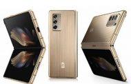 شركة سامسونج : تم اطلاق هاتف Samsung W22 5G ...تعرف علي المواصفات والاسعار