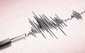 وكالة الأرصاد الجوية اليابانية : زلزال بقوة 3.6 درجة يضرب غرب اليابان