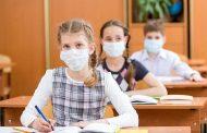 تشديد المدارس على الطلاب فى الأسبوع الثانى على ضرورة ارتداء الكمامة وعدم احضار المحمول