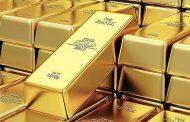 أسعار الذهب اليوم الأحد 17 أكتوبر 2021 فى السوق المصرى