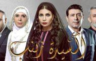 المخرج محمد النقلى يكثف ساعات تصوير مسلسل