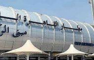 مطار القاهرة الدولي : ينقل اليوم أكثر من 40 ألف راكب على متن 341 رحلة جوية
