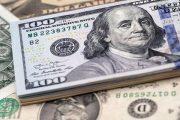 أسعار الدولار في البنوك اليوم الأحد 24 أكتوبر 2021