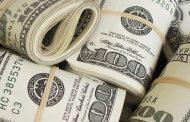 سعر الدولار اليوم الإثنين 11- 10- 2021