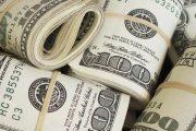 سعر الدولار اليوم الإثنين 25- 10- 2021