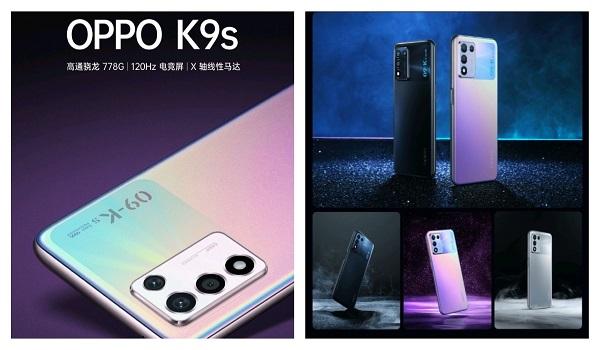 أوبو تستعد لطرح Oppo K9s .. تعرف على مواصفاته