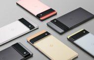جوجل تحدد موعد إطلاق Pixel 6 و 6 Pro رسمياً