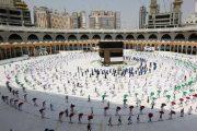 السعودية تخفف الإجراءات الاحترازية لفيروس كورونا